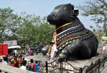 Chamundi hill à Somnathpur