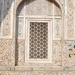 Le baby Taj Mahal