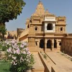 Temple Jain
